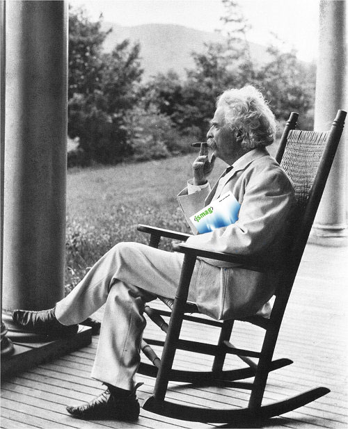 Mark Twain used to end up every day on his porch reading JSMag and enjoying a stogie.